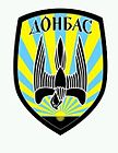 logo design insignia of the Donbass batallion in Ukraine
