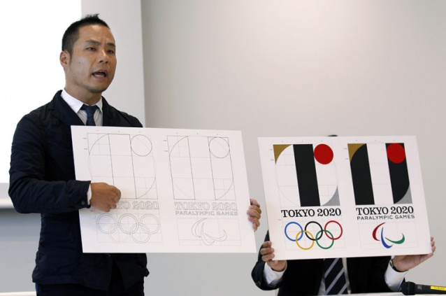 Logo Tokyo Olympic Scrapped