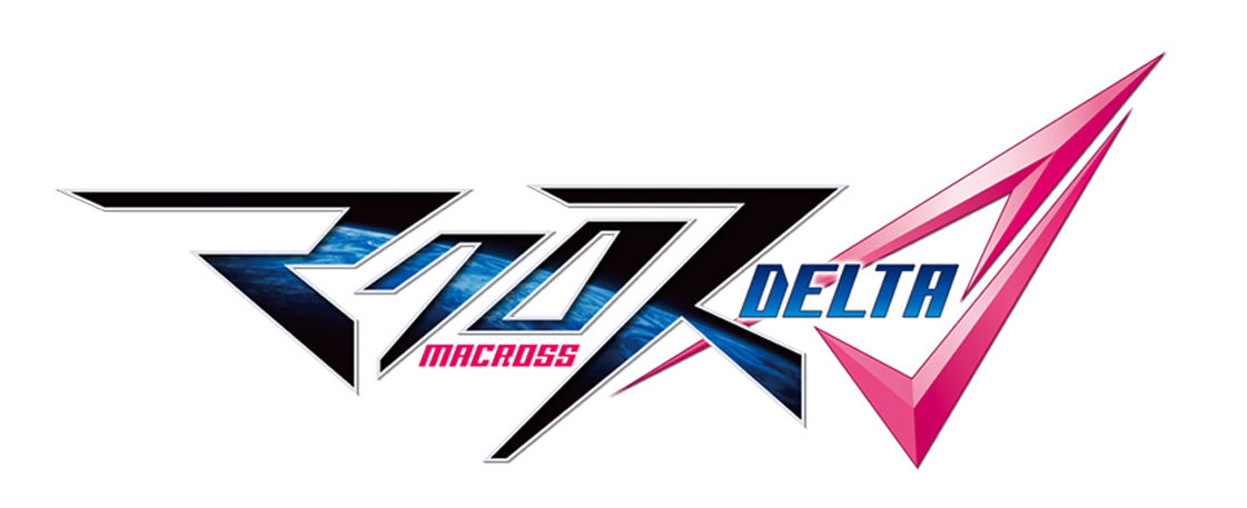 the new macross D logo design is unveiled